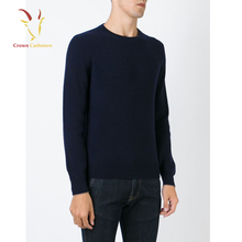 Men's Design Lambswool Sweater Round Neck Design of Hand Made Sweaters