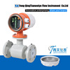 High quality electromagnetic peak flow meter CE/TUV/BQC approved