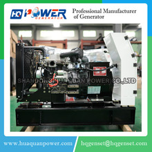 10kw small water cooled diesel generator set