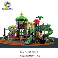 commercial amusement park custom outdoor children games playground equipment