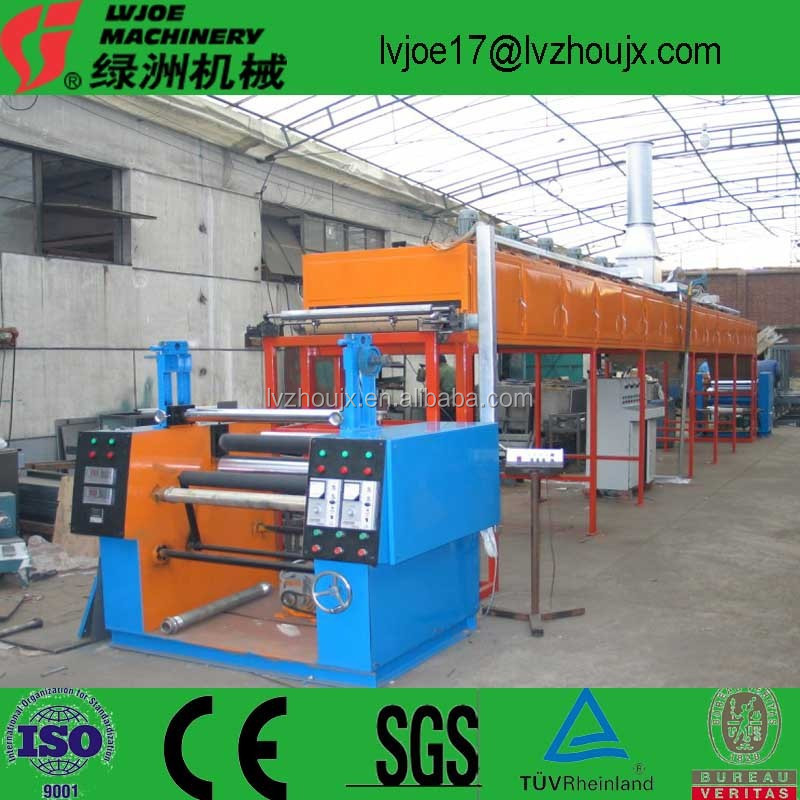plant making pvc fabric coating machine /insulated tapes long terms using