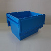 60Liter high quality plastic logistic crate with hinged cover