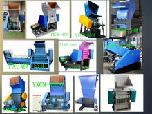 Used plastic film grinder price