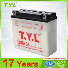 12N7A-3A 12v7ah motorcycle conventional lead acid battery for sale