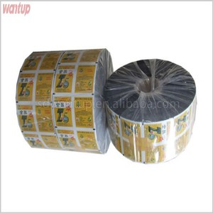 food packaging paper film