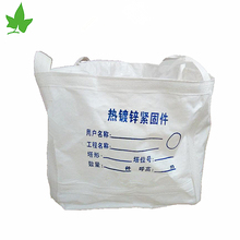 Manufacturer offer inner liner big bags for copper concentrate