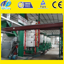 Essential corn germ oil | sunflower oil making machine