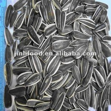 balck sunflower seeds
