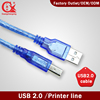 10m USB 2 0 Cable A