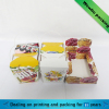 cake or other food packaging paper box & paper display box