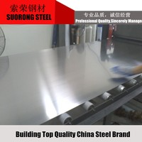 201 202 304 316 Stainless Steel Plate / Stainless Steel Sheet 304 316 price