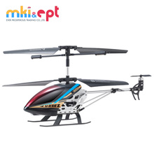 Easy & Ready to Fly Mini 3.5 Channel Remote Helicopter with Gyroscope