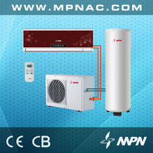 Air to Water Heat Pump split model