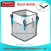1000kg big bag for scrap with top skirt, construction waste container bag, fibc bulk bags
