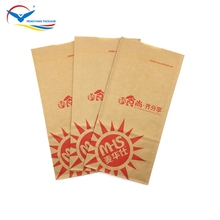 FDA FSC toast paper bag sandwich bread kraft paper packaging bag, with different designs
