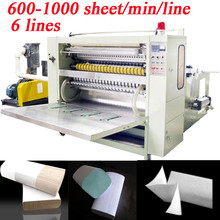 German Italy Design 4800 Piece per Minute Laminated Automatic High Speed N Fold Towel Paper Laminating Folding