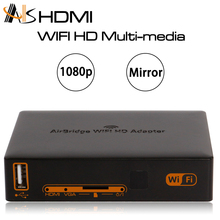 WIFI or RJ45 to HDMI VGA output rj45 to vga adapter for WIFI HD MultiMedia