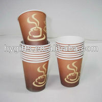 Disposable 5oz Single Wall Coffee Paper