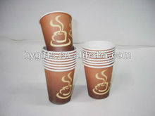 Disposable 5oz single wall coffee paper cups/disposable paper cup
