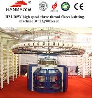 HANMA BRAND circular knitting machien / textile knitting machine/used knitting machine