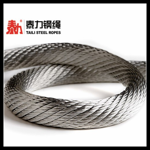 8X19S+FC,yellow grease wire rope, rope factory