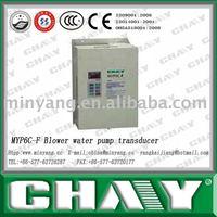 MYP6C-F Blower water pump transducer