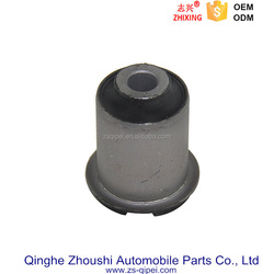 54551-2H000 Control Arm Bushing Front Lower Trailing