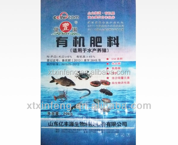 Fish meal feed plastic bag