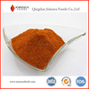 dry red sweet paprika powder at competitive price
