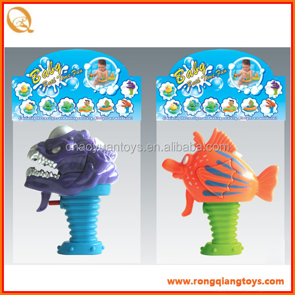 toy plastic water gun 2014 new toys kids water spray gun toy small water gun for sale WG631366159AB