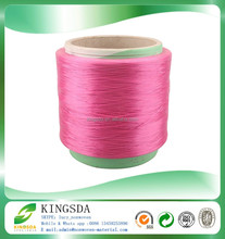 Top Quality FDY Polypropylene Multifilament Intermingle Yarn For Filters