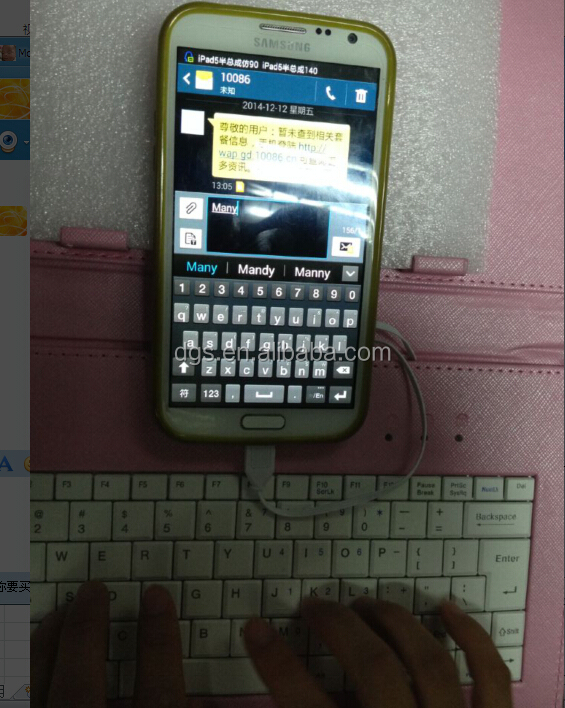 Professional Mini leather Wireless Bluetooth Mobile Phone Keyboard