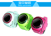 Hot selling waterproof gps kids tracker personal mini children gps fitness tracker