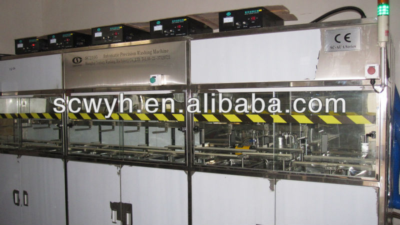 Automatic Ultrasonic Cleaning and Dip Coating Machine
