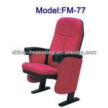 FM-77 Theater furniture type theater seat for movie with cup holder