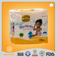 thx newborn aio cloth diaper, Sleepy cheap abdl diapers israel