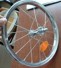 26 inch aluminum bicycle wheel