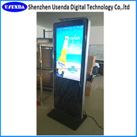 42inch wifi video game kiosk with touch screen android system for sale
