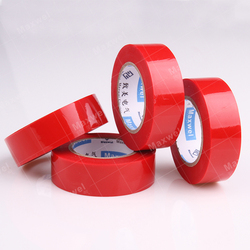 2016 Single sided thick rubber low voltage adhesive pvc electrical insulation tape