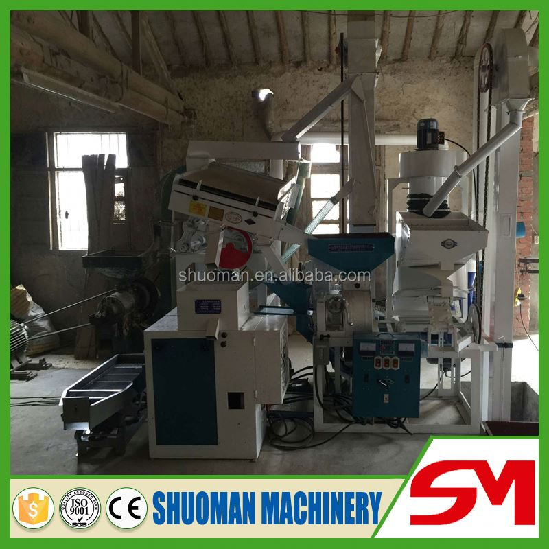 Practical and affordable combined function price mini rice mill