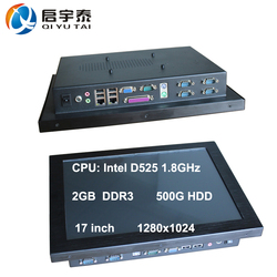 Custom Logo touch screen monitor wifi 2 ethernet drivers for tablet pc
