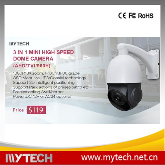 3 in 1 (AHD, TVI, 960h) <strong>1080P</strong> mini high speed dome camera