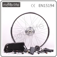 MOTORLIFE/OEM Electric 4 Wheel Bicycle Kit/Moped Bike Engine Kit