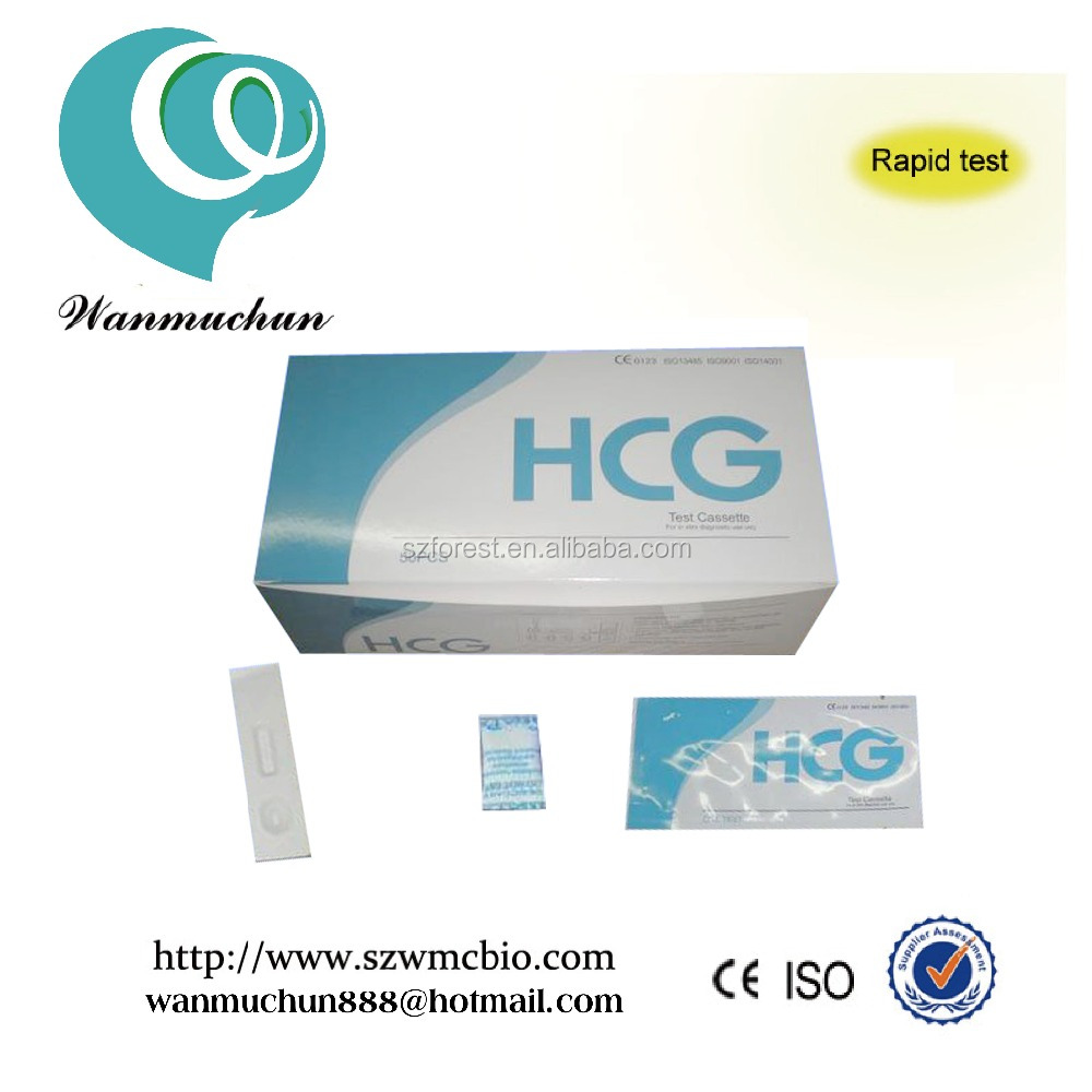 high sensitivity pregnancy test strip price