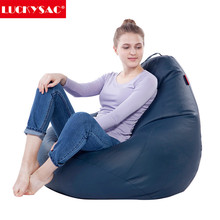 Single seat PU leather bean bag chair sitzsack