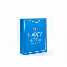 New coming superior quality party customized birthday gift paper bags