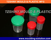 /product-detail/60ml-urine-specimen-container-60371145951.html