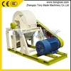 Top grade most popular tractor wood crusher machine