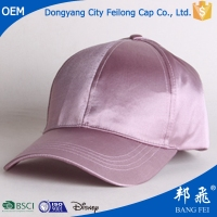 Fashion 2016 blank cap women caps and hats wholesale