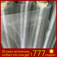 home depot ss304 stainless steel mosquito nets, wholesale insect screen